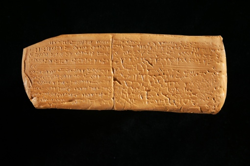Musical Score from Ugarit (Clay tablet from Ugarit) with the Hurrian hymn, 13th cent